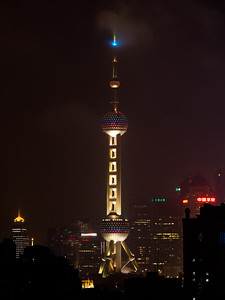 Pearl Tower at night, taken from our hotel balcony