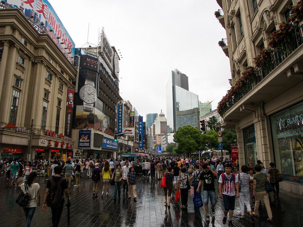 Nanjing road, today