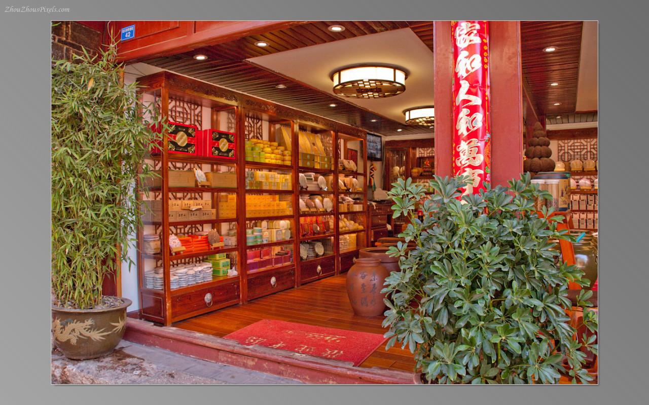 2013_02_26-5 Slideshow (Lijiang 3rd Day)-28