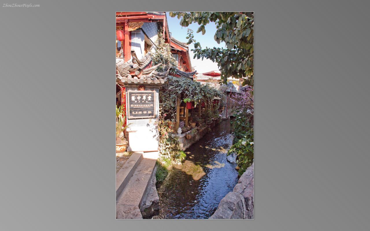 2013_02_26-5 Slideshow (Lijiang 3rd Day)-39