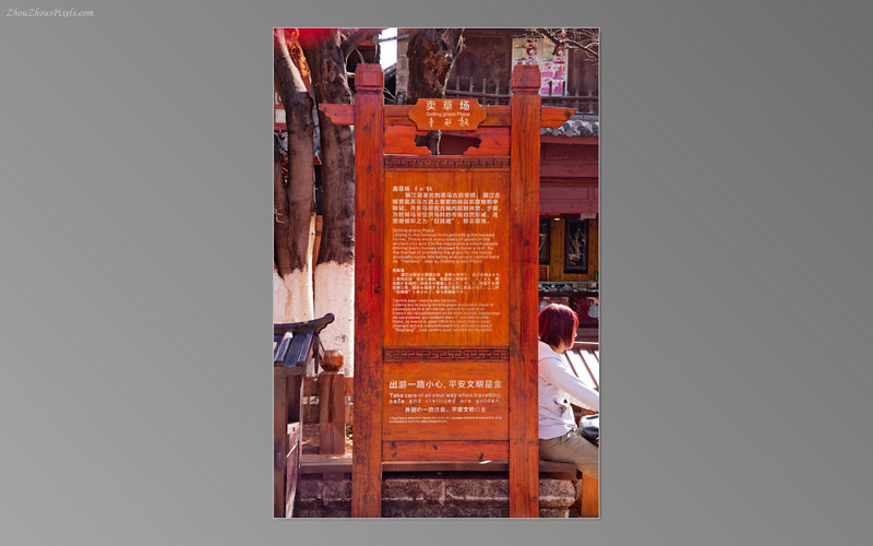 2013_02_26-5 Slideshow (Lijiang 3rd Day)-31