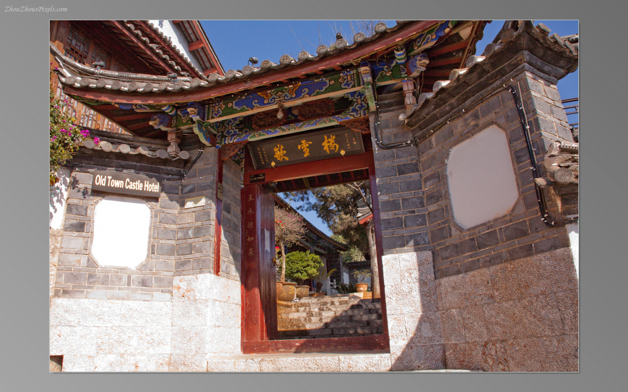 2013_02_26-5 Slideshow (Lijiang 3rd Day)-09