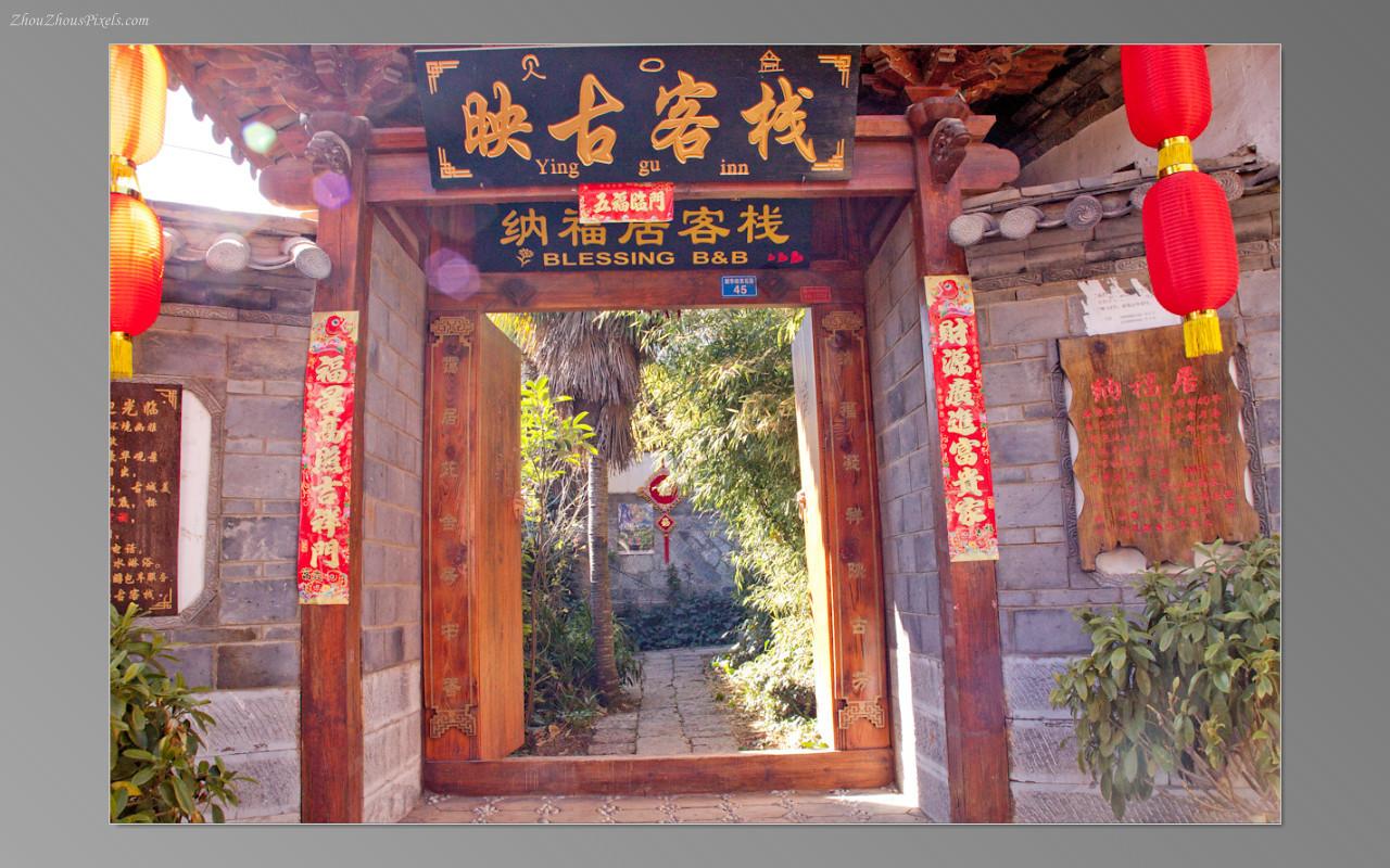 2013_02_26-5 Slideshow (Lijiang 3rd Day)-02