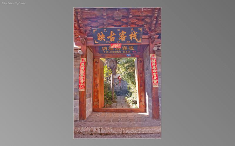 2013_02_26-5 Slideshow (Lijiang 3rd Day)-03
