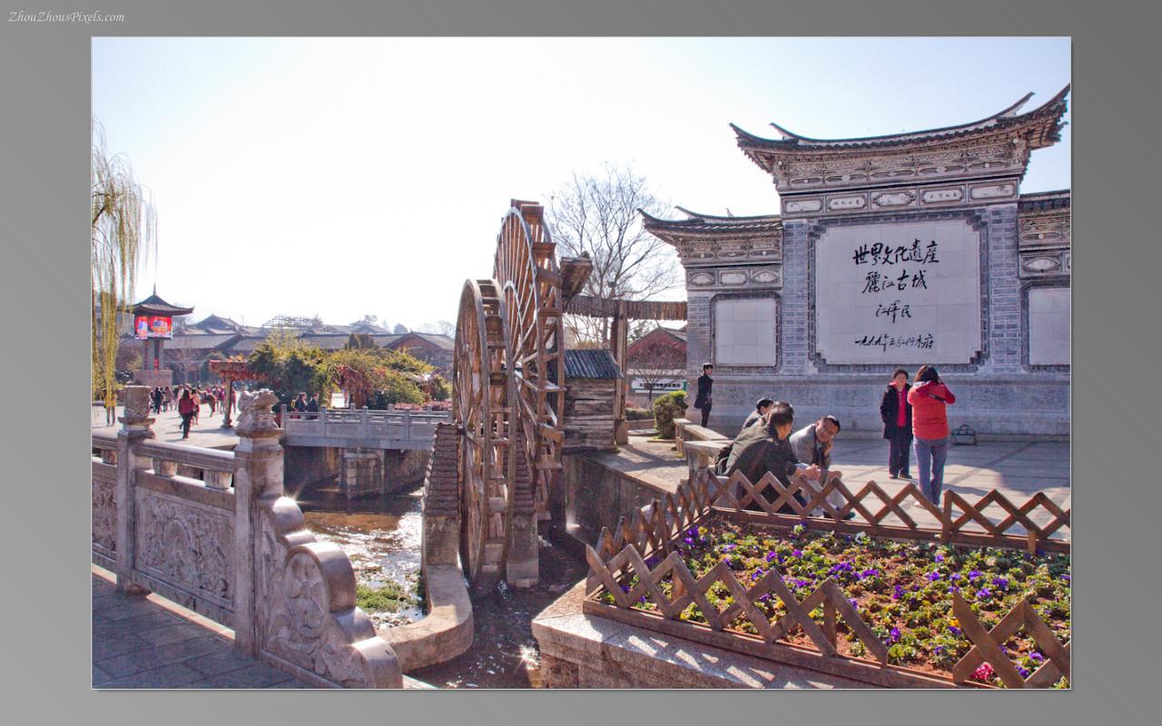 2013_02_26-5 Slideshow (Lijiang 3rd Day)-18