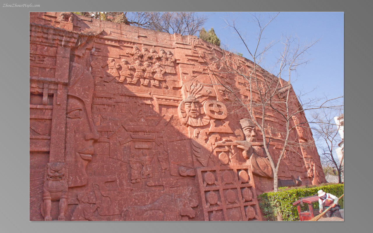 2013_02_26-5 Slideshow (Lijiang 3rd Day)-14