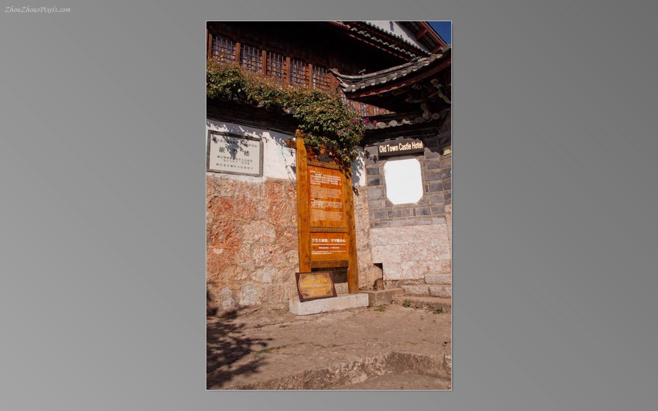 2013_02_26-5 Slideshow (Lijiang 3rd Day)-08