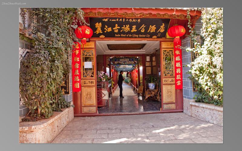2013_02_26-5 Slideshow (Lijiang 3rd Day)-27