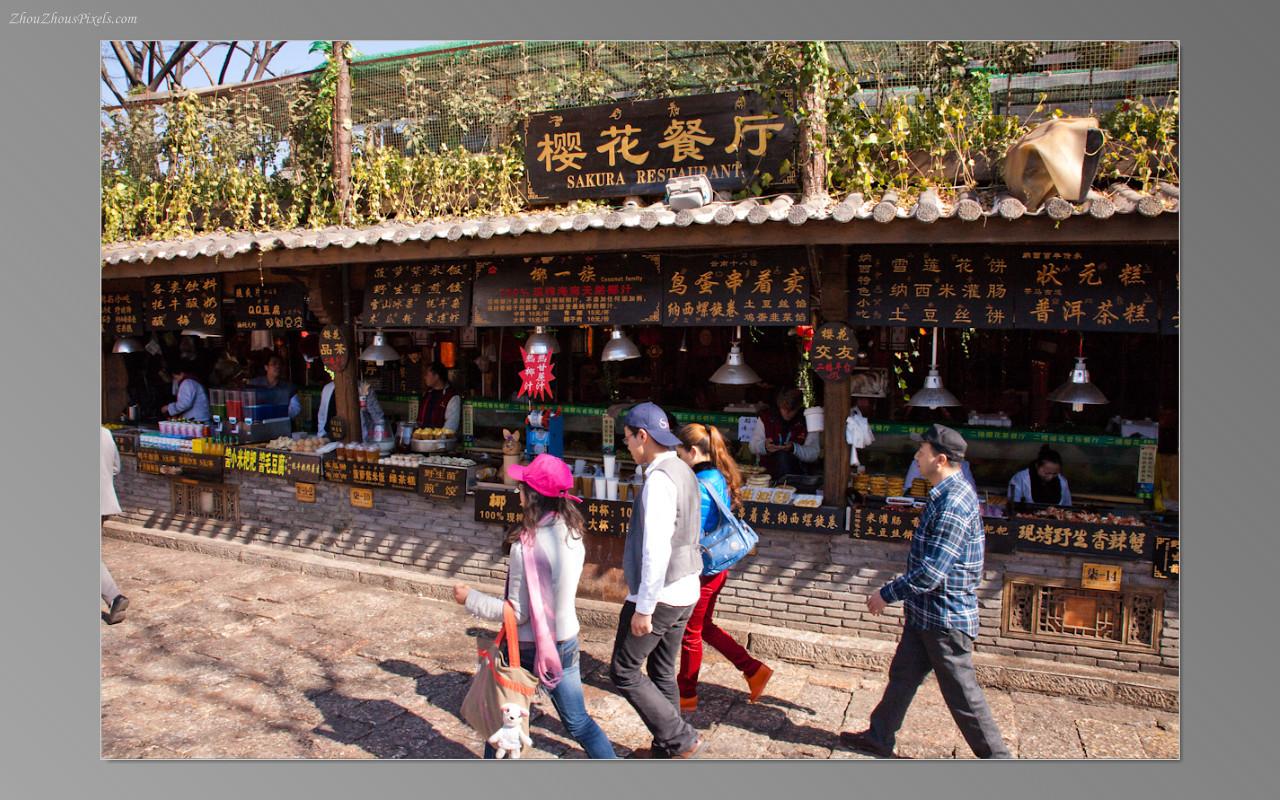 2013_02_26-5 Slideshow (Lijiang 3rd Day)-46