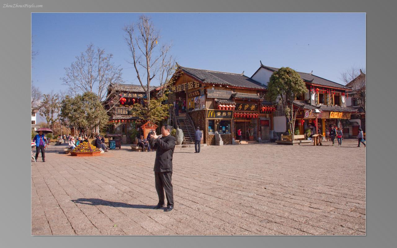 2013_02_26-5 Slideshow (Lijiang 3rd Day)-20