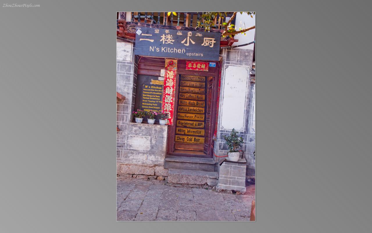 2013_02_26-5 Slideshow (Lijiang 3rd Day)-32