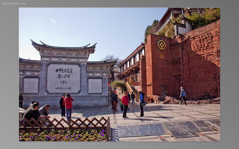 2013_02_26-5 Slideshow (Lijiang 3rd Day)-17