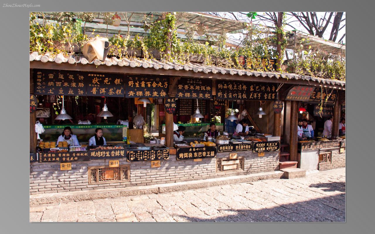 2013_02_26-5 Slideshow (Lijiang 3rd Day)-47