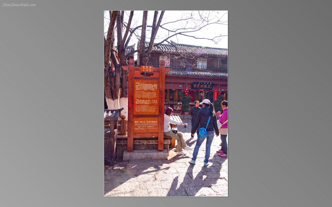 2013_02_26-5 Slideshow (Lijiang 3rd Day)-30