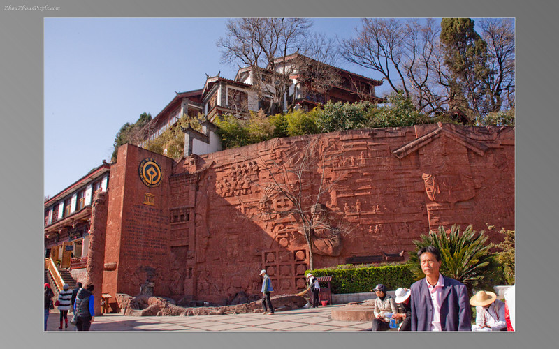 2013_02_26-5 Slideshow (Lijiang 3rd Day)-16