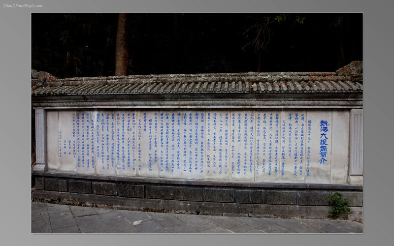 2013_03_02-03-5 Slideshow (Baoshan & Tenchong Volcano Spa 5th & 6th Day)-040