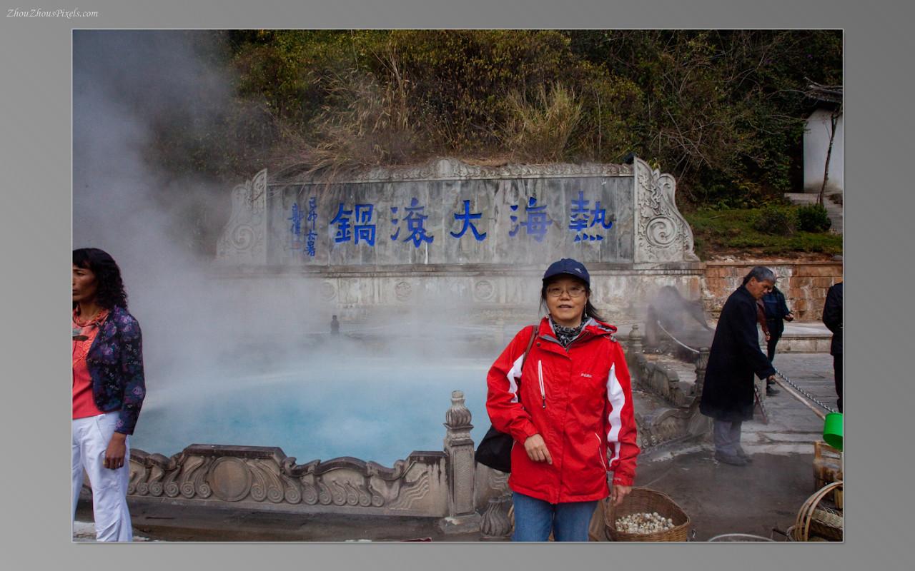 2013_03_02-03-5 Slideshow (Baoshan & Tenchong Volcano Spa 5th & 6th Day)-034