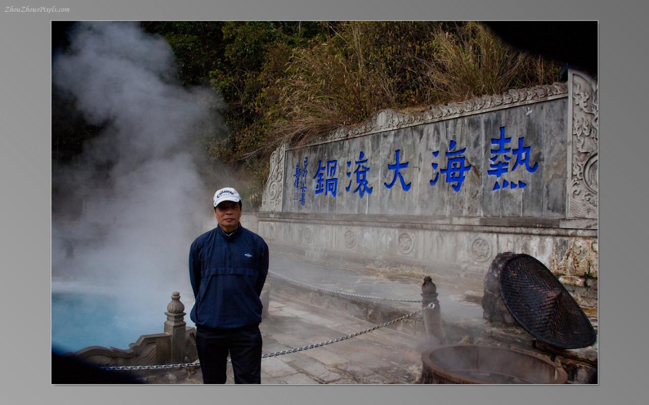 2013_03_02-03-5 Slideshow (Baoshan & Tenchong Volcano Spa 5th & 6th Day)-031