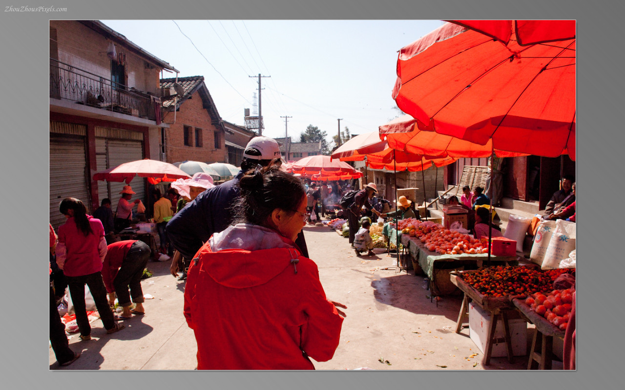 2013_03_02-03-5 Slideshow (Baoshan & Tenchong Volcano Spa 5th & 6th Day)-018