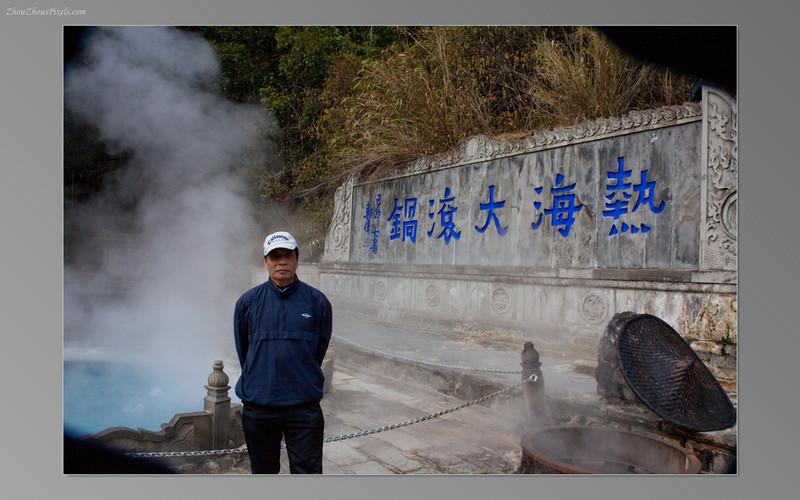 2013_03_02-03-5 Slideshow (Baoshan & Tenchong Volcano Spa 5th & 6th Day)-032