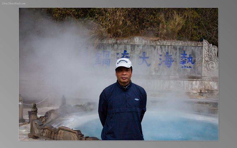 2013_03_02-03-5 Slideshow (Baoshan & Tenchong Volcano Spa 5th & 6th Day)-035