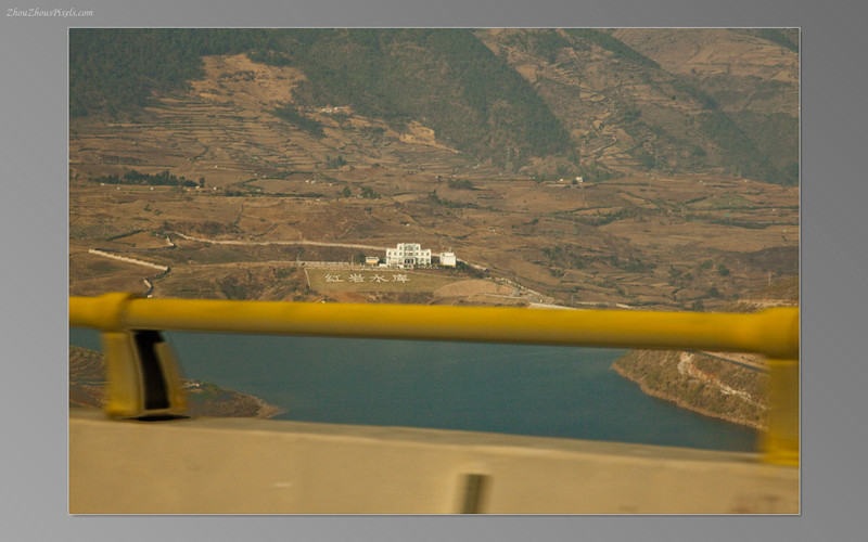 2013_03_02-03-5 Slideshow (Baoshan & Tenchong Volcano Spa 5th & 6th Day)-001