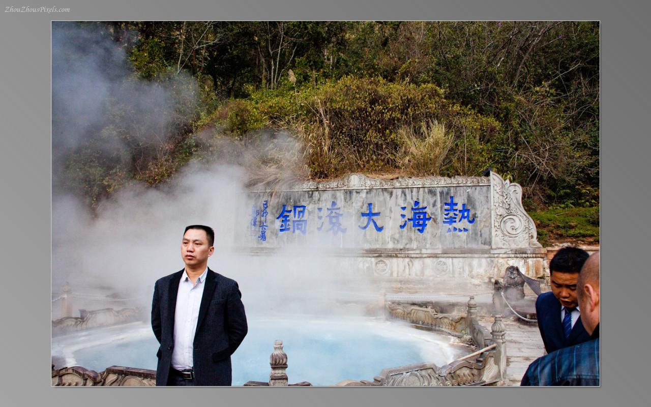 2013_03_02-03-5 Slideshow (Baoshan & Tenchong Volcano Spa 5th & 6th Day)-026