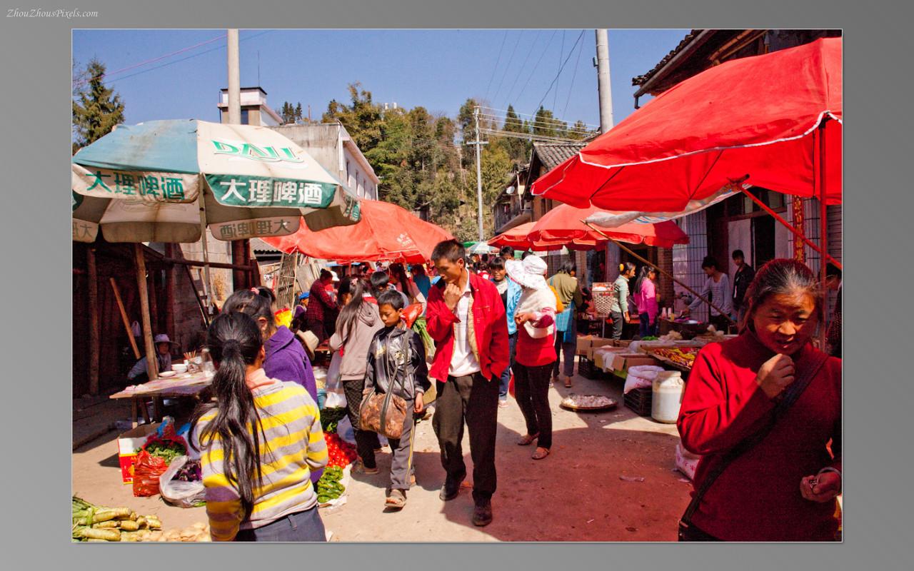 2013_03_02-03-5 Slideshow (Baoshan & Tenchong Volcano Spa 5th & 6th Day)-021