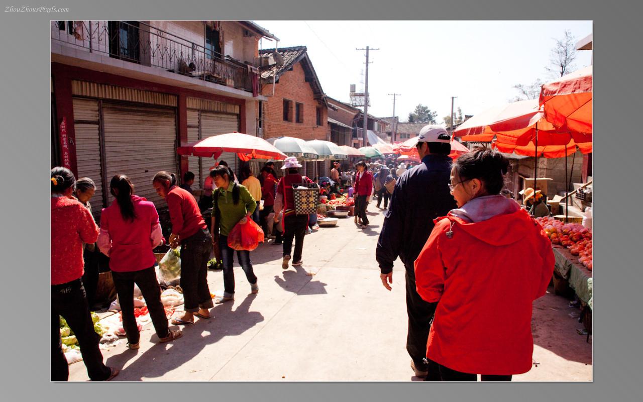 2013_03_02-03-5 Slideshow (Baoshan & Tenchong Volcano Spa 5th & 6th Day)-019