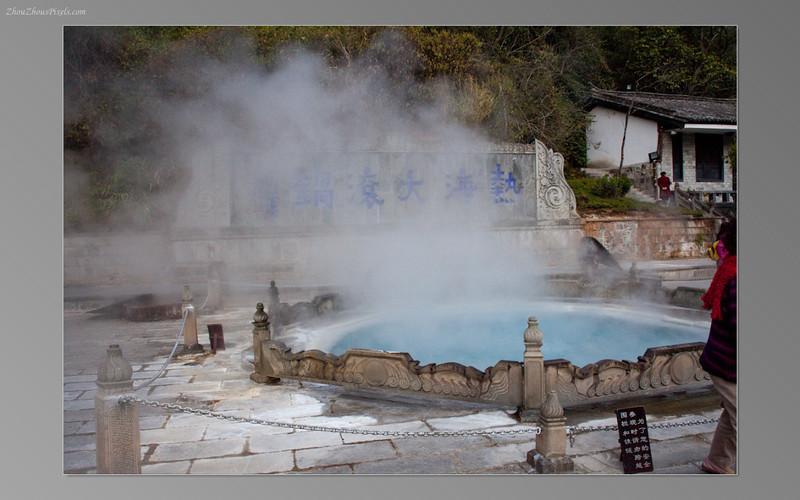 2013_03_02-03-5 Slideshow (Baoshan & Tenchong Volcano Spa 5th & 6th Day)-025