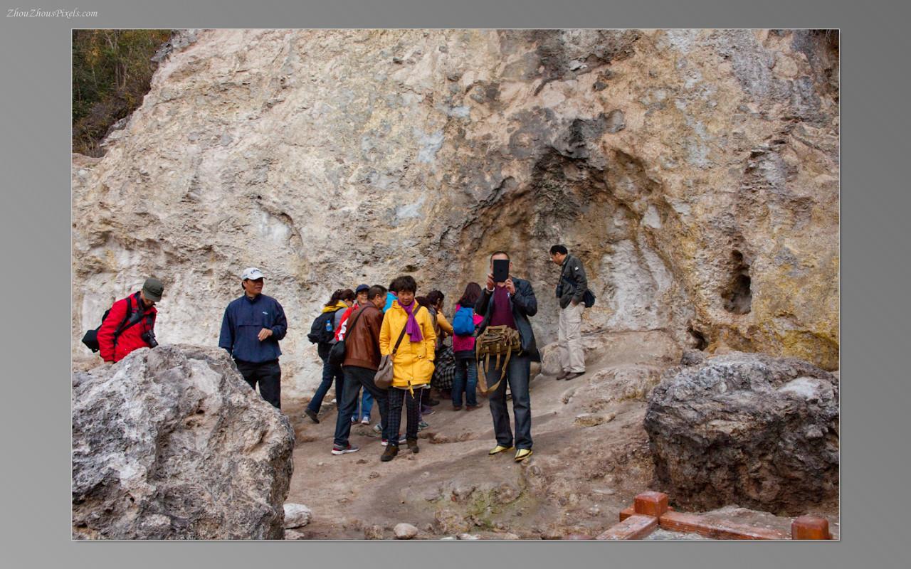 2013_03_02-03-5 Slideshow (Baoshan & Tenchong Volcano Spa 5th & 6th Day)-029