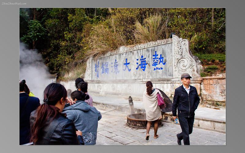 2013_03_02-03-5 Slideshow (Baoshan & Tenchong Volcano Spa 5th & 6th Day)-027