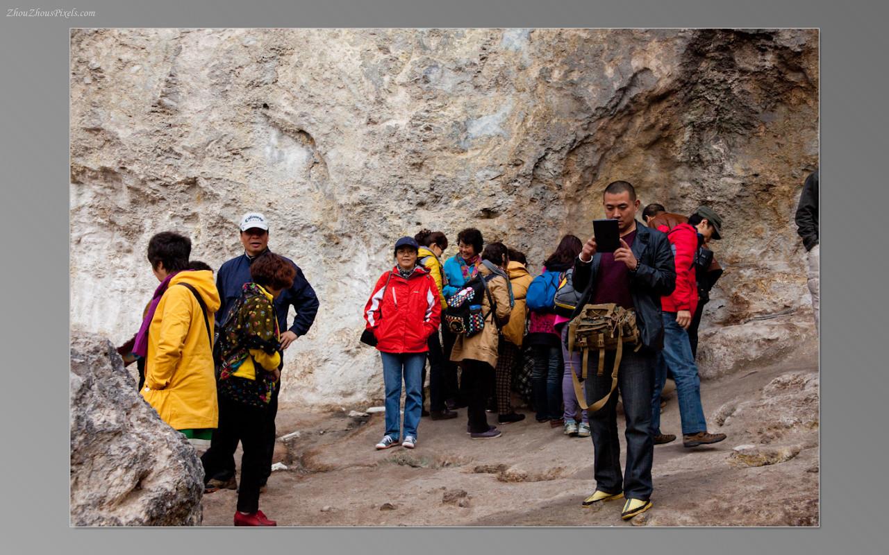 2013_03_02-03-5 Slideshow (Baoshan & Tenchong Volcano Spa 5th & 6th Day)-030