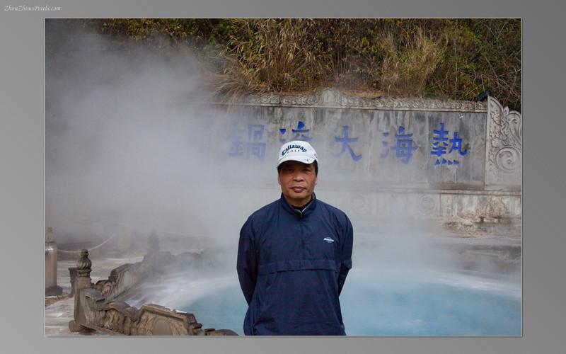 2013_03_02-03-5 Slideshow (Baoshan & Tenchong Volcano Spa 5th & 6th Day)-036