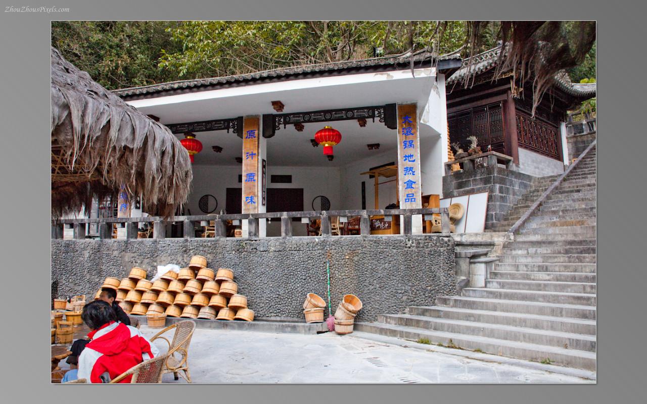 2013_03_02-03-5 Slideshow (Baoshan & Tenchong Volcano Spa 5th & 6th Day)-028