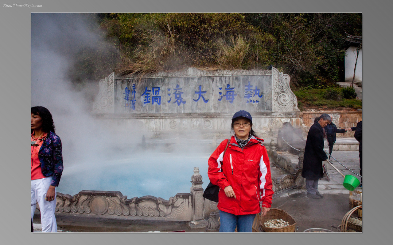 2013_03_02-03-5 Slideshow (Baoshan & Tenchong Volcano Spa 5th & 6th Day)-033