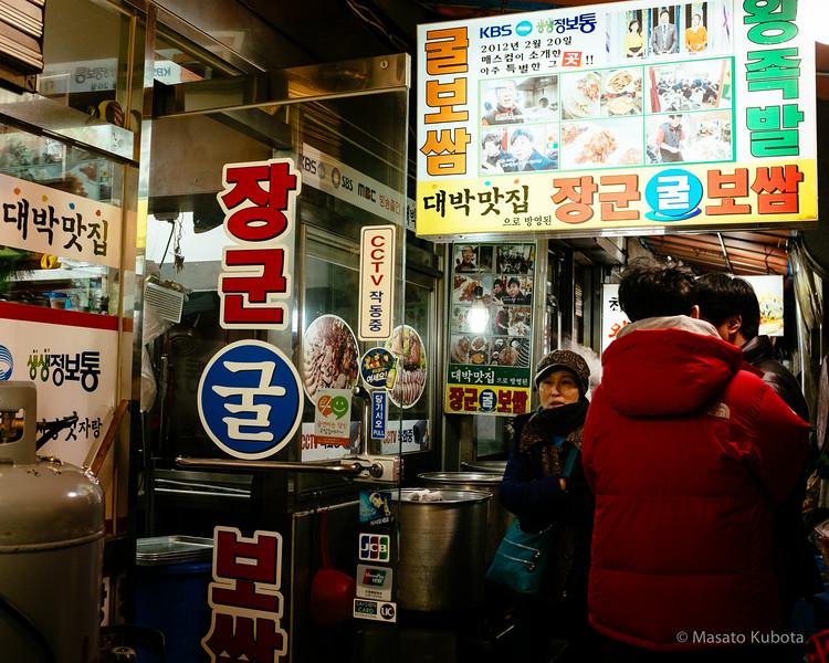 Jogno 3-ga - Seoul, Dec 27, 2014