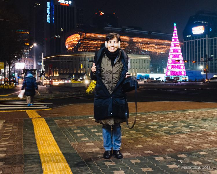 City Hall - Seoul, December 28, 2014