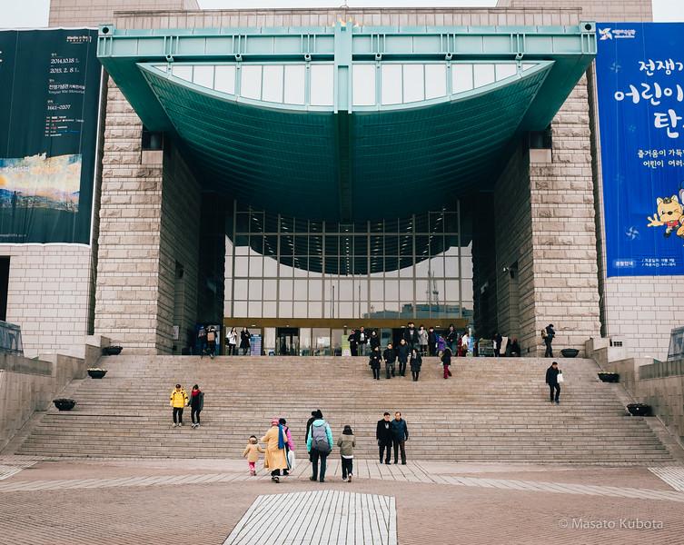 War Memorial Museum - Seoul, December 28, 2014