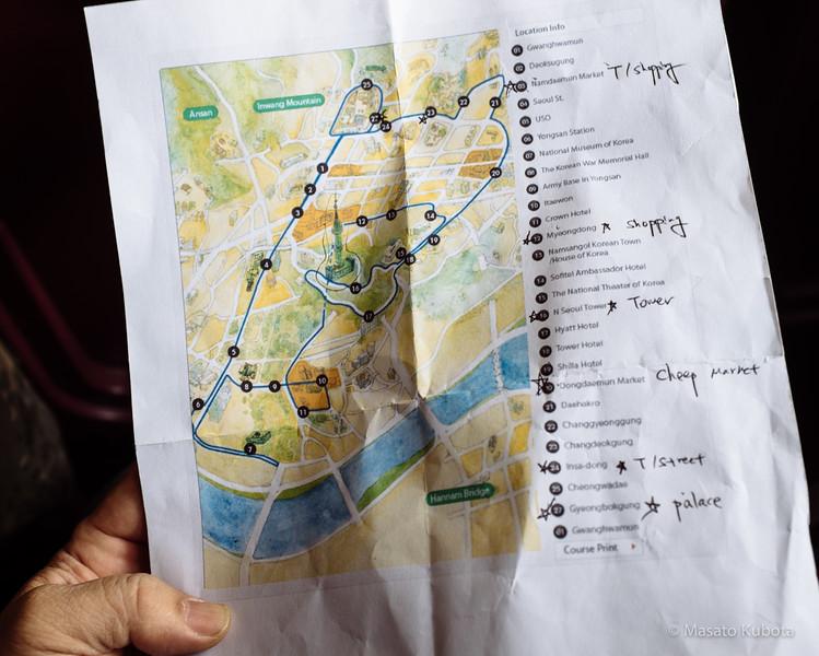 Seoul City Bus Tour - Seoul, Dec 27, 2014<br /> W12000/person, every 30 min., from Gwanghwamun subway station