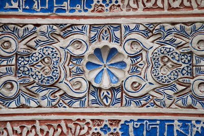 Archway mosaic