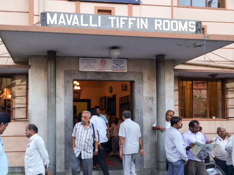 Mavalli Tiffin Rooms, near Lalbagh Gardens, Bangalore. This is the original MTR, a classic place for lunch or a dosa.