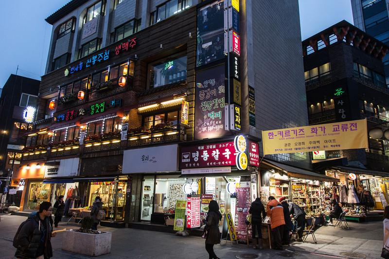 Insa-Dong Market shopping area, Seoul