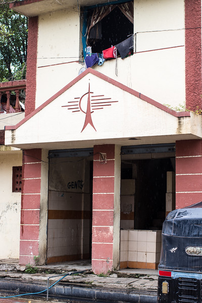 Public toilet that was renovated by Global Communities. (Mahatma Phule, a Pune slum)