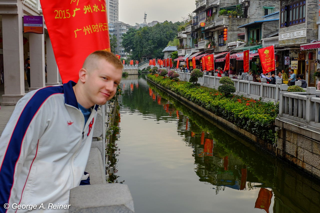We visited the Litchi Wan area of Guangzhou.  This is an historic district along a system of canals and lakes.