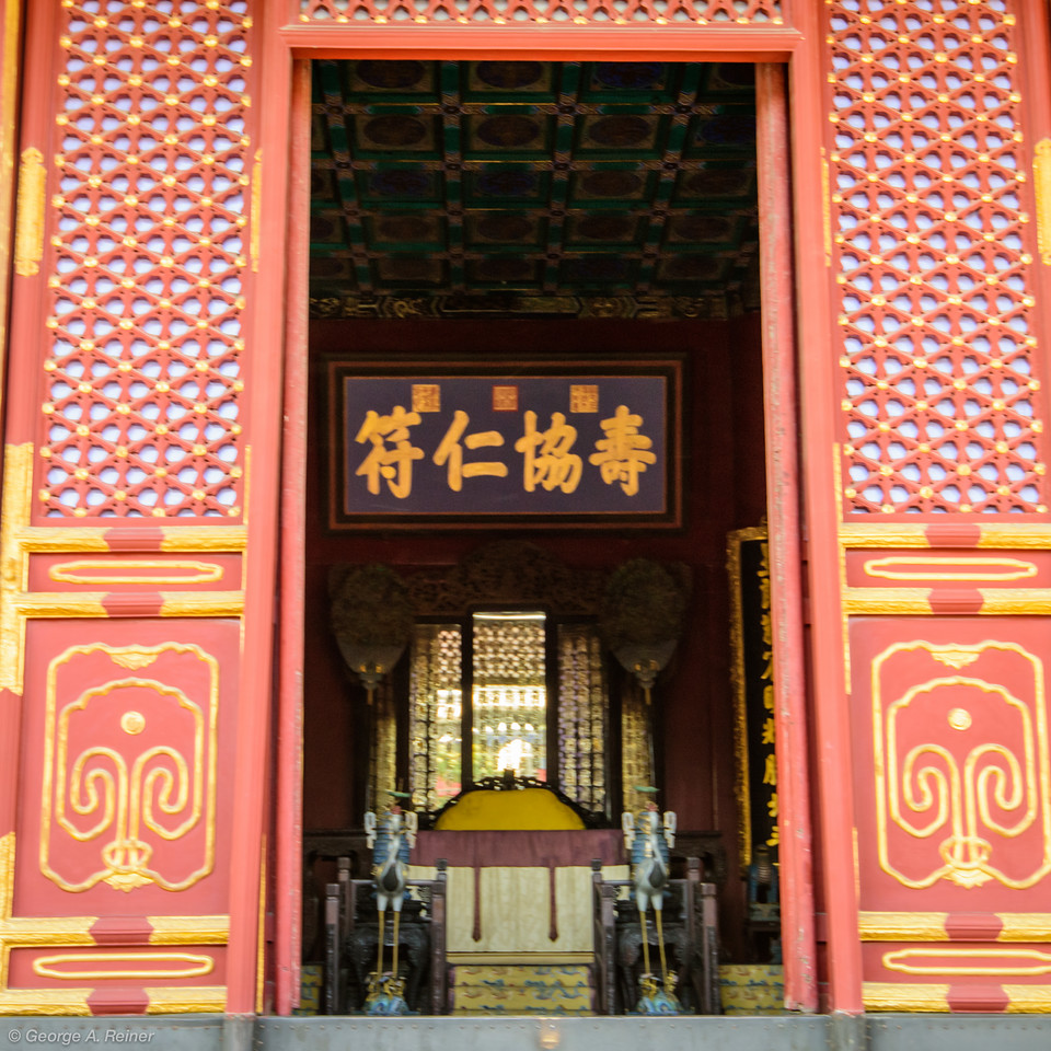 Inside the ceremonial throne room.
