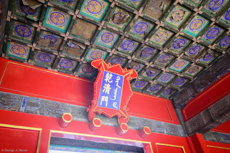 Ceiling detail...