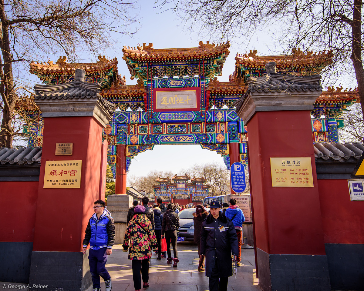 The Lama Temple was the former home of one of the emperor's sons who eventually became emperor and then deeded his home to the Lama sect to strengthen ties between that religion and the state of ancient China.