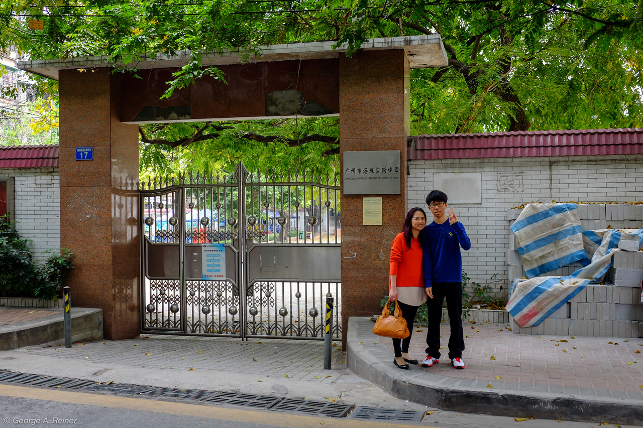 Entrance to the school across the street from Vince's home.  Vicky also attended here.