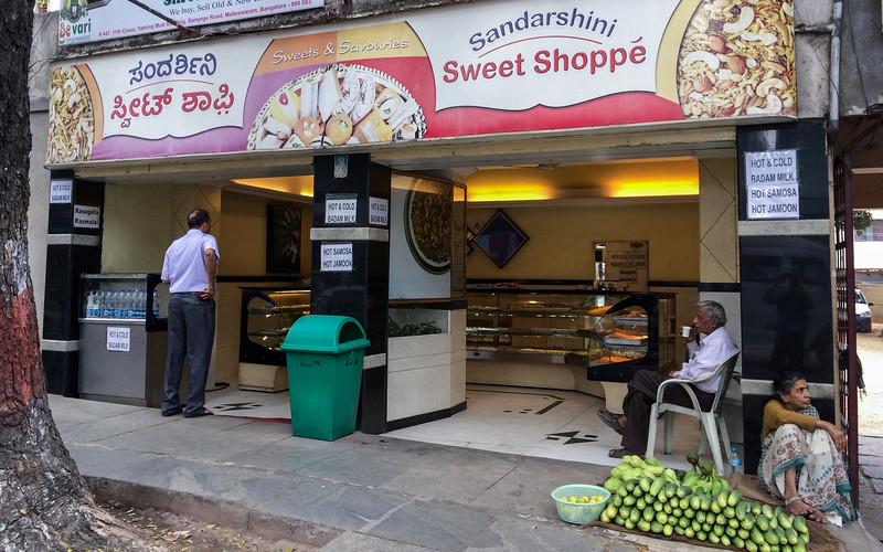 My favorite sweet shop, Sampige Rd, Bangalore